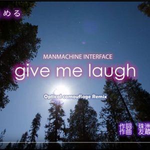 【珠洲ノらめる】give me laugh 【Remix版 17式光学迷彩】