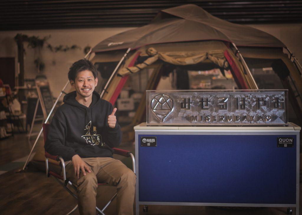 映画】大ヒット中の絵本 西野亮廣公認『えんとつ町のプペル』がバスになった!プペルバスの秘密に迫る!