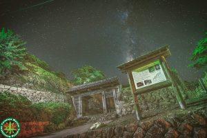 鳥取城跡(久松山)