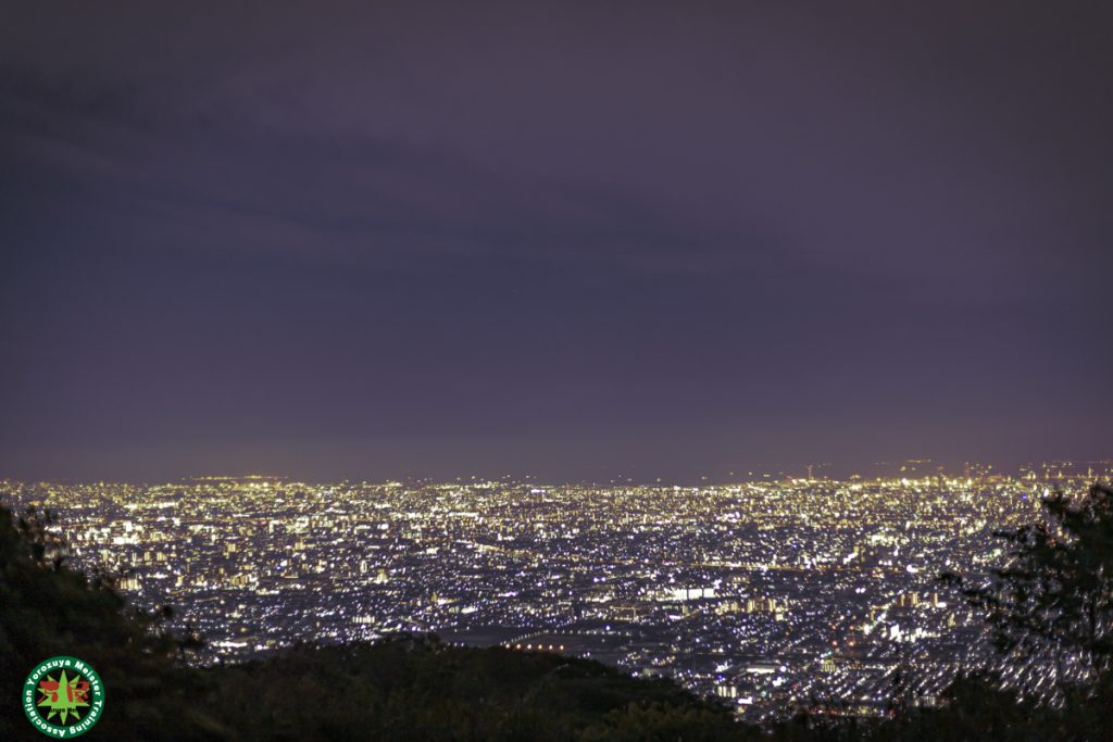 生駒山 ぼくらの広場
